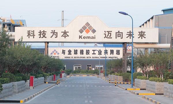 科迈化工 打造国际一流的化工新材料供应商!