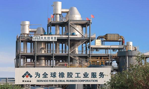 科迈股份立足环保科技,引领化工制造行业迈向绿色未来!