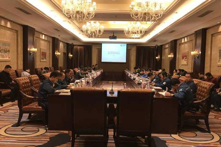 科迈股份成功举办超锌橡胶活性剂技术研讨会!