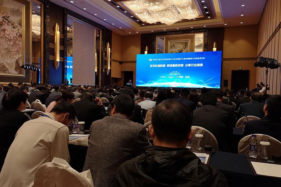 共襄盛会,塑造未来丨科迈股份参加第十九届全国橡胶工业信息发布会!