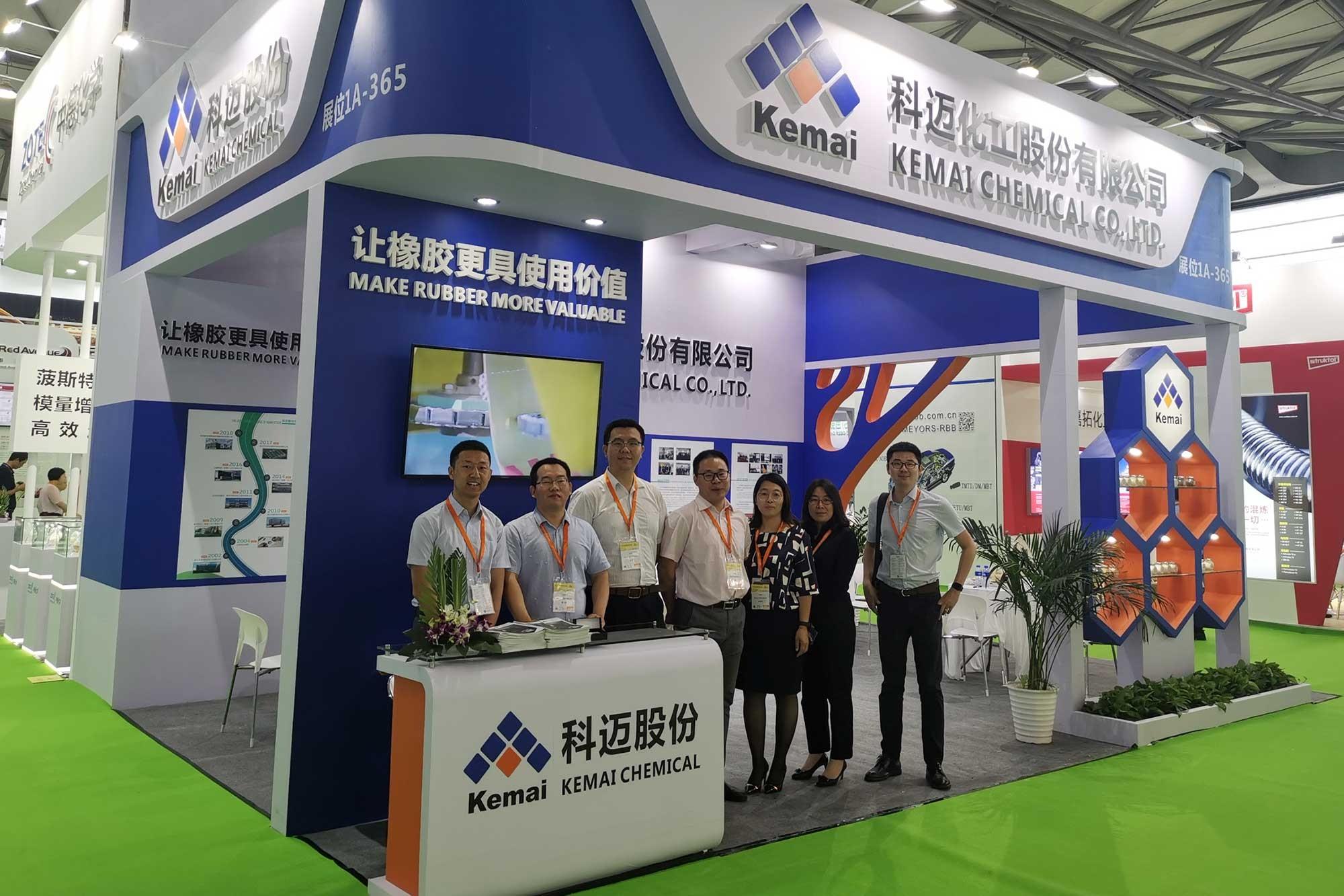 科迈股份出席RubberTech2019中国国际橡胶技术展览会