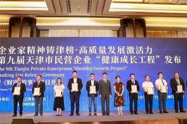 科迈股份入围2020天津市民营企业科技创新100强!