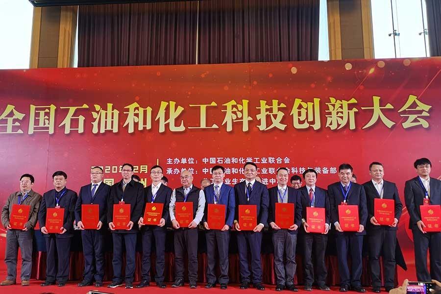 """榜样!董事长王树华荣获""""全国石油和化工优秀科技工作者""""称号"""